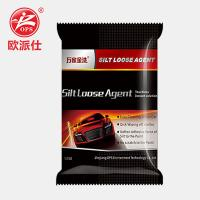 Car Wash Silt Loose Agent OPS Concentrated Car Wash Detergent Wipe Free Car Wash Shampoo Car Wash Powder Manufactures