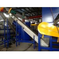 PE  plastic waste recycling machine With wash and dry the material Manufactures