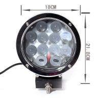 black 60W 7 Inch Led Work Lights For Trucks , Toughed glass lens Manufactures