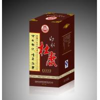 China PLASTIC LENTICULAR high quality changing flip 3d lenticular packaging box for cosmetic and red wine on sale