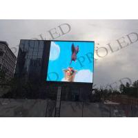 Energy Saving Outdoor Advertising LED Display Full Colour Good Stability Manufactures