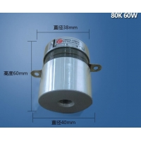 80k 60w Piezo High Frequency Ultrasonic Transducer Manufactures