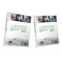 Design Exhibition Yearbook Printing, Exhibition Book Printing