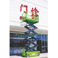 Quality Q345 Steel Self Propelled Scissor Lift Platform, 10m Working Height, 4 * 6V / 225Ah for sale