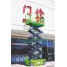 Buy cheap Q345 Steel Self Propelled Scissor Lift Platform, 10m Working Height, 4 * 6V / 225Ah from wholesalers