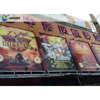 Professional Imax Movie Theater 4D Sound Vibration Cinema With 100 Seats Manufactures
