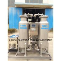 China Bright 99.999% Air Separation Unit Stainless Steel Body 1 Kw 1000Nm3 / H on sale