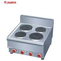 JUSTA Counter-Top Electric Hot-plate Cooker Kitchen Equipment 600*650*475mm Manufactures