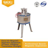 Vertical Gravity Slurry Electromagnetic Separator with Stable Water / Oil Double Cooling Manufactures