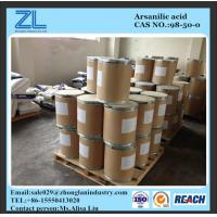 Arsanilic Acid Veterinary Drug Antibactrial Pharmaceutical Intermediates Manufactures