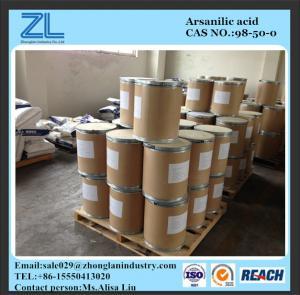 USP grade p-Arsanilic acid,CAS NO.:98-50-0 Manufactures