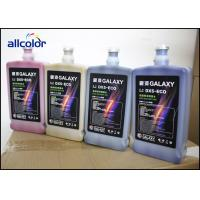 Universal Galaxy UD DX5 Epson Eco Solvent Ink 1L bottle package cmyk Manufactures