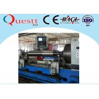China Cold Roll Laser Texturing Machine 10us Pulse Width CNC Laser Equipment For Metal on sale