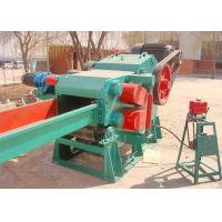 Rotary Drum Wood Chipper Machine , Wood Shredder Machine With Base Frame Design Manufactures