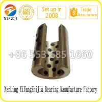 professional factory manufacture copper bush bronze bush brass bush for many size Manufactures