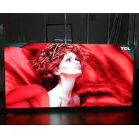 China Multi Functional Outdoor LED Advertising Display / P5 LED Screen Dimension Customized on sale