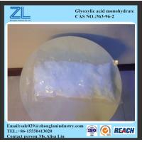 CAS NO.:563-96-2,Glyoxylic acid monohydrate with 98% content Manufactures