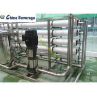 China Food Grade Reverse Osmosis Drinking Water Filter System Industrial Water Filter on sale