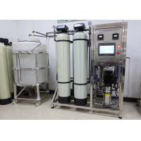 5 Stage Mineral Water Plant 500lph Reverse Osmosis Water Filter System Manufactures