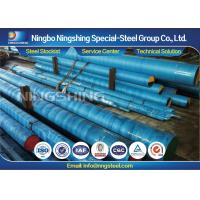 17NiCrMo6-4 / 1.6566 Alloy Steel Bar Hot Rolled For Gearbox Making Manufactures