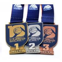 Buy cheap Custom own logo metal gold school blank medals with ribbon and gold plating from wholesalers