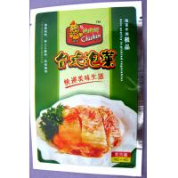 Quality Compound Resealable Food Packaging Poly Bags With 8 colors printing for sale