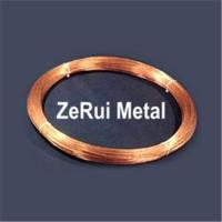 Buy cheap capillary copper tube from wholesalers
