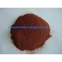Buy cheap Acid Dyes Basic Dyes Direct Dyes Dyestuff from wholesalers