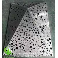 Custom made Metal aluminum cladding panel perforated sheet for cladding facade Manufactures