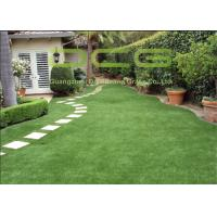 Commercial PE Artificial Turf Garden / s Shaped Fake Green Grass Carpet Manufactures