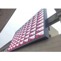 Buy cheap P4 high brightness outdoor full color led display  big commercial electronic board from wholesalers