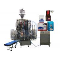 2kg Coffee Vacuum Packaging Machine High Performance Long Useful Life Manufactures