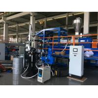 Buy cheap PVB Glass Inner Layer Film Making Machine, PVB Film Production Line, EVA Film Production Line from wholesalers