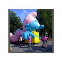 Quality Air Sealed Giant Advertising Balloons Inflatable Smurfs Replica Balloon for sale