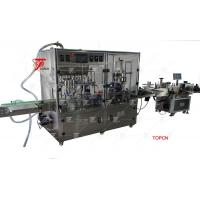Automatic Inline Type pharmaceutical 4 heads syrup filling machine and capping Manufactures