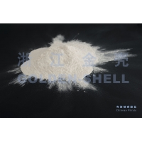 Deacetylation 90 95 Shrimp Crab Chitosan Nitrate Manufactures