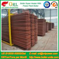 Buy cheap Power Rate Plant 300 MW Anti Shock Petrochemical Industry Superheater In Boiler from wholesalers