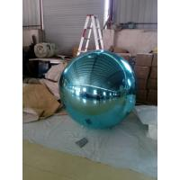 2m Light Blue Disco Mirror Ball PVC Material Roof Suspension For Wedding Manufactures