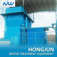 Seawater Desalination River Water Treatment Plant Easy Operation 5700*3200*6300mm Manufactures