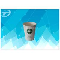 Disposable Double Wall Paper Cups For Hot Drinks Customized Printing Manufactures
