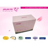 Non Side Leakage Healthy Sanitary Napkins , Night Use Feminine Hygiene Maxi Pads Manufactures