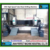 Buy cheap CNC High Speed Drilling Machine for Tube Sheet heat exchanger pressure vessel China Top Supplier from wholesalers