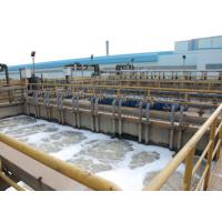 Industrial Waste Water Treatment Plant Flat Sheet MBR Membrane Bio Reactor Manufactures