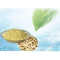 PS Brain Health Natural Plant Extract Phosphatidylserine With None Solvent Residue 20 - 70 % Manufactures