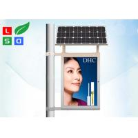 Double Sided LED Solar Powered Signs 900x600mm Size For Street Light Poles Manufactures