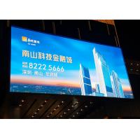SMD2727 Outdoor Advertising LED Display Screen P6 Full Color 6000 Nits Brightness Manufactures