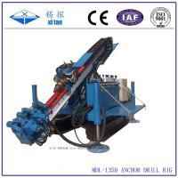 China MDL-135D Crawler Anchor Drilling Machines on sale