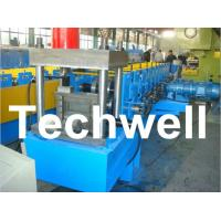 U Section Roll Forming Machine With 12 Forming Station For 1.5 - 3.0mm Thickness Manufactures