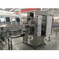 Rustproof Sleeve Labeling Machine For Plastic Bottle Glass Bottle Cap Manufactures
