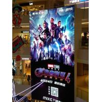 China P10 Indoor LED Display Screen Full Color HD Advertising Video Billboard 1920Hz on sale